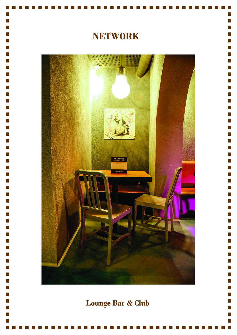 Network Lounge Bar&Club, Bucuresti  - Poza 3
