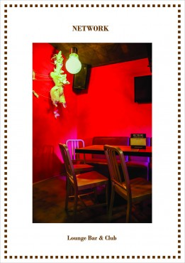 Network Lounge Bar&Club, Bucuresti  - Poza 4