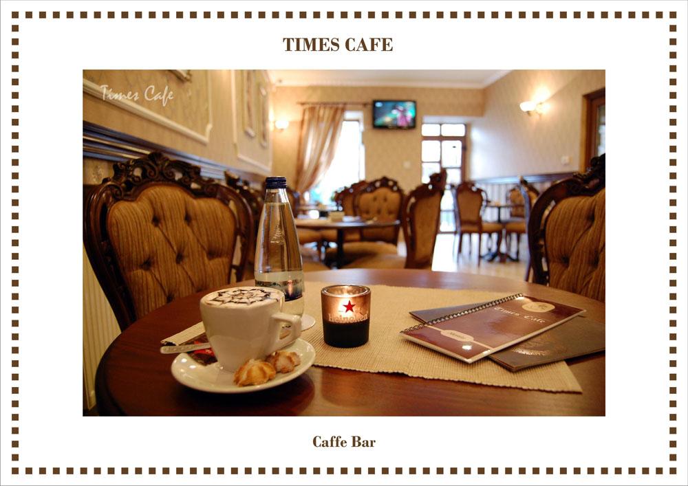 Times Cafe, Reghin  - Poza 1