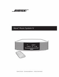 Sistem audio wave