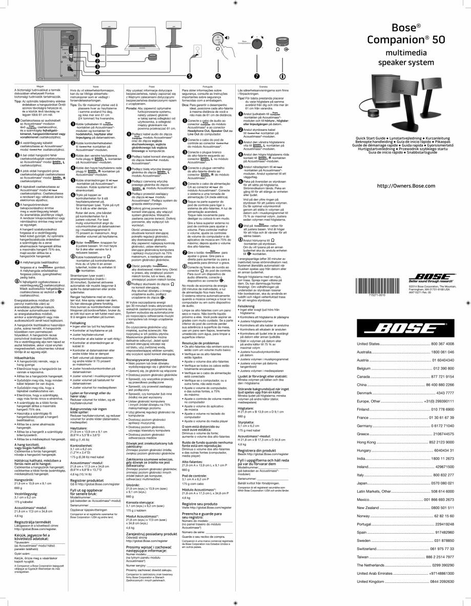 Pagina 1 - Manual de utilizare - boxe cu fir pentru calculator BOSE Companion 50 Instructiuni montaj...