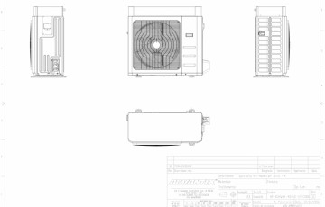 i-SHWAK V4 10-12 kW MAXA