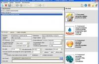 Soft audit energetic AllEnergy