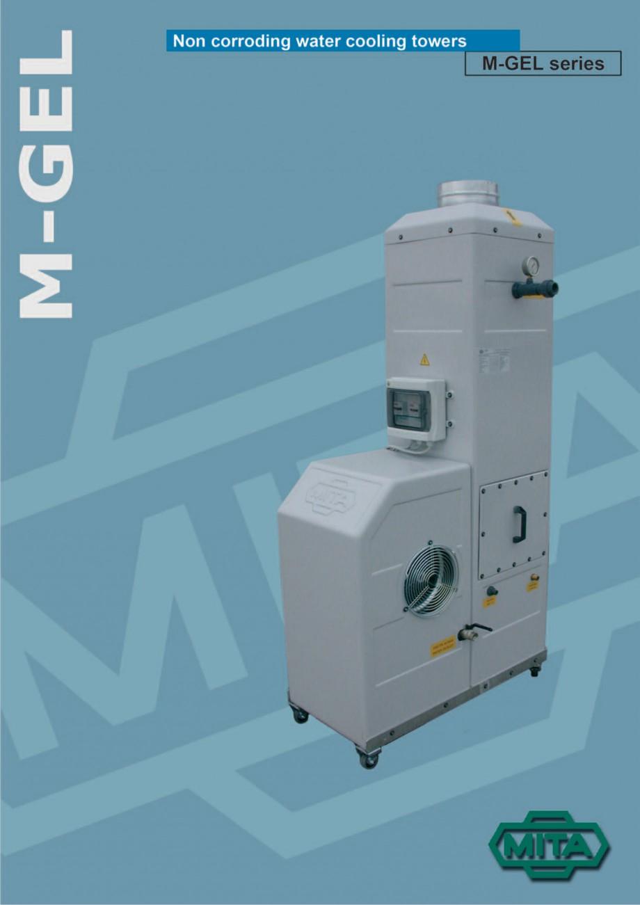 Pagina 1 - Turnuri de racire cu circuit deschis MITA M-GEL Fisa tehnica Engleza