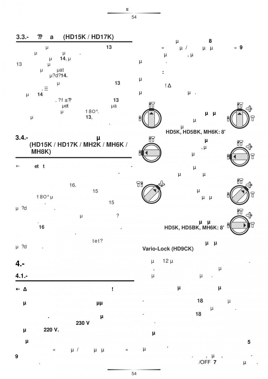 Pagina 54 - Ciocan rotopercutor 1250 W STAYER SDS-plus MH 8K Instructiuni montaj, utilizare Engleza,...