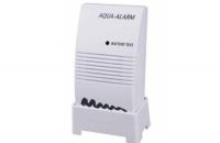 Sisteme de alarma antiefractie Zaklad Produkcyjno-Hanglowy ofera alarme cu senzor de miscare sau vibratii pentru apartamente/case, usi si ferestre, etc.