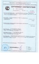 Certificat de conformitate STERN