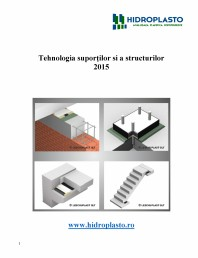 Tehnologia Suportilor si a Structurilor 2015