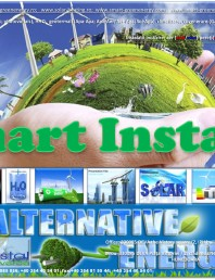 Prezentare Smart Instal