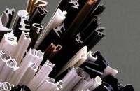 Garnituri din PVC, TPE-V pentru usi si ferestre din lemn Tràfilo va ofera o gama variata de garnituri din PVC si TPE-V coextrudat.