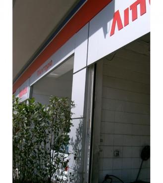 Prezentare produs Panouri compozite din aluminiu ETALBOND - Poza 235