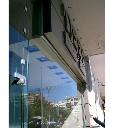 Panouri compozite din aluminiu ETALBOND - Poza 241