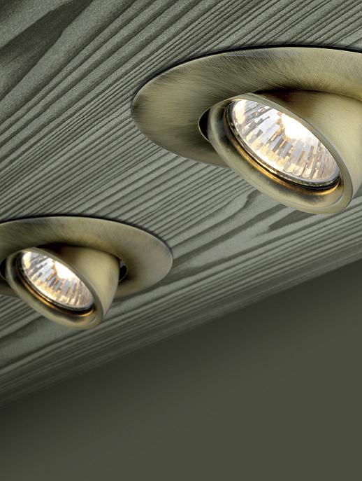 Spoturi, sisteme de iluminat EGLO - Poza 1