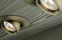 Spoturi, sisteme de iluminat EGLO