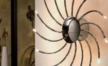 Plafoniere, aplice EGLO ofera corpuri de iluminat pentru interior (plafoiere si aplice), realizate prin utilizarea de materiale si tehnologii moderne, ce ofera posibilitatea realizari unor ambiante deosebite. Deasemenea si o gama de corpuri de iluminat pentru camerele destinate copiilor.