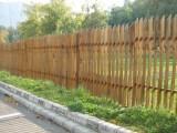 gard lemn.jpg