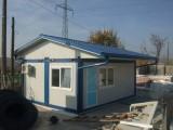 2008_1101Galati0019.JPG