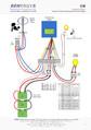 My-Energy_VAWT_Wiring_WE0.3.pdf