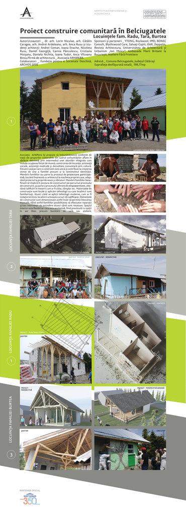 Belciugatele, Arhipera - YTONG, partenerul proiectelor castigatoare la sectiunea Arhitectura Participativa din Anuala 2015