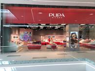 Prelucrare sticla fatada, vitrine interioare si balustrade Mega Mall Bucuresti - Prelucrare sticla fatada, vitrine interioare si balustrade Mega Mall Bucuresti