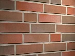 Caramida aparenta klinker de zidit K300NF - Caramida de zidit Feldhaus Klinker