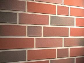 Caramida aparenta klinker de zidit K363NF - Caramida de zidit Feldhaus Klinker