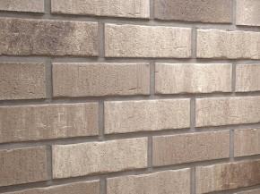 Caramida aparenta klinker de zidit K764NF - Caramida de zidit Feldhaus Klinker