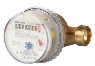 Contor de apa mecanic WFK40 - Contoare de apa mecanice