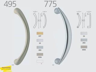Maner pentru usi culisante de interior din lemn sau sticla - 495 / 775 - Manere pentru usi de interior si exterior