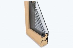 Ferestre din lemn placate cu aluminiu - DesingLine Privacy  - Ferestre din lemn placate cu aluminiu