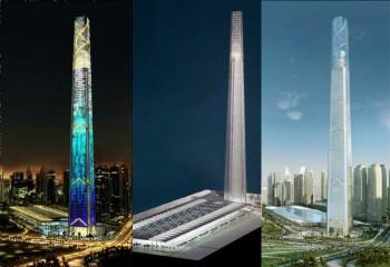 Turnul Doha Convention Center - Top 10 al celor mai înalți zgârie-nori neterminați