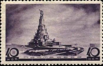 Palatul Sovietelor - Top 10 al celor mai înalți zgârie-nori neterminați