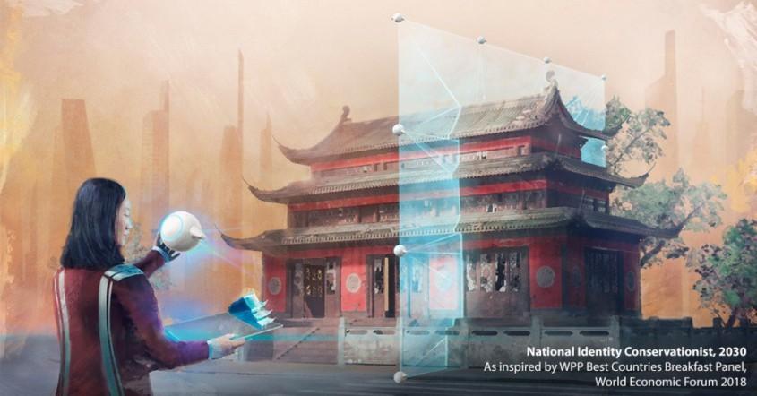 Conservator al identitatii nationale - Privind către viitor ilustrații care ne arată cum pot fi arhitectura