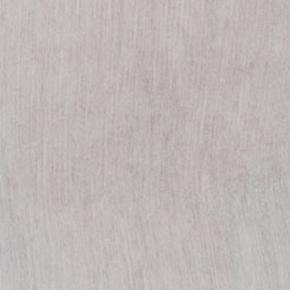 Parklex Silver - Paletar panouri HPL