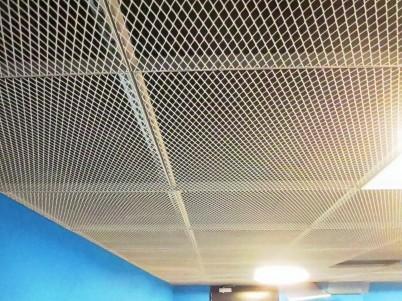 Plafon FLOREASCA PARK - Plafoane metalice rezistente la foc