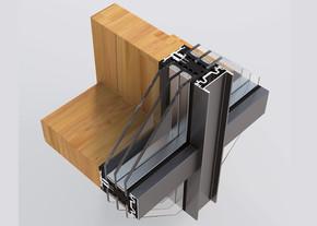 Pereti cortina profile structurale - Pereti cortina