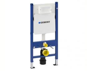 Geberit Duofix Delta WC - Elemente de instalare Geberit Duofix, pentru constructii in gips-carton