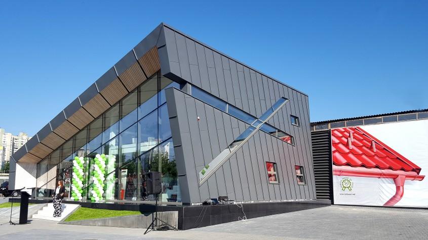 Inaugurarea Centrului de Logistica CONLUXART - Inaugurarea Centrului de Logistica CONLUXART