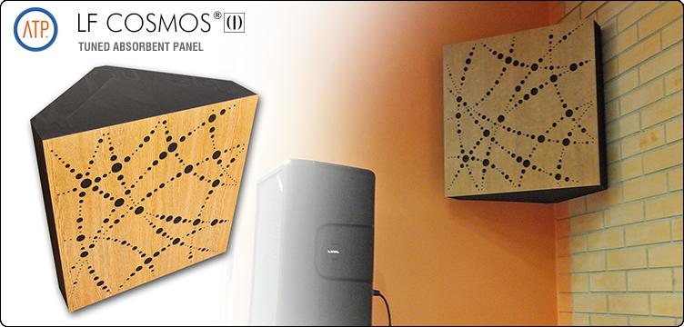 Panou acustic de absorbtie pentru frecvente joase LF COSMOS - Panouri acustice de absorbtie pentru frecvente joase