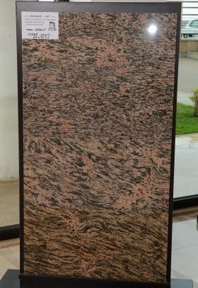 Placaj din Granit lustruit - Tiger Skin - Placaje din granit - MARMUR-ART
