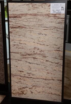Placaj din Granit lustruit - Yvory Brown - Placaje din granit - MARMUR-ART