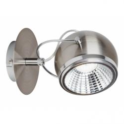 Aplica Ball 1xLED GU10 5W 420lm 3000K, metal - Iluminat corpuri de iluminat