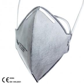 Protectie respiratorie 1710 ODOR (cu Carbon) - Protectie respiratorie