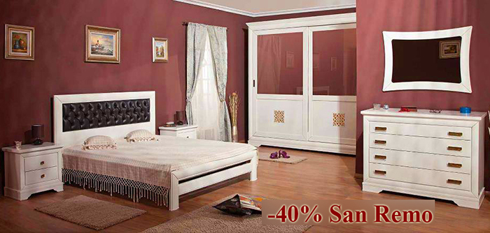 Dormitor SanRemo - Reduceri Casa Mobila Simex