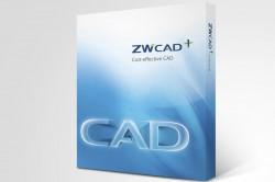 Software de proiectare - ZWCAD+ 2014 - Software de proiectare - ZWCAD+