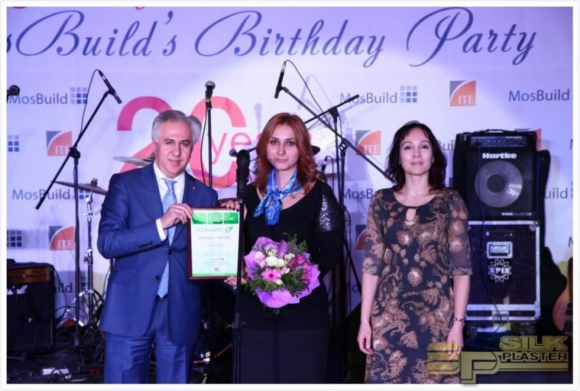 SILK PLATER a castigat premiul e3Awards 2014 - SILK PLATER a fost recompensata cu premiul e3Awards
