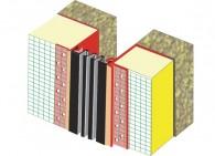 Profil de dilatatie pentru pereti si tavan - Profile de dilatatie pentru pereti si tavan