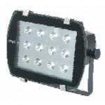 RA LED - Corpuri pentru iluminat comercial civil