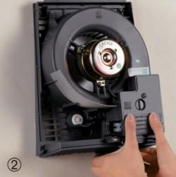 Sistemul de fixare prin clipsare al motorului asigura o asamblare usoara - Uscatoare de maini