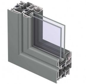 Profile din aluminiu pentru ferestre CS 68 - Profile din aluminiu pentru ferestre CS 68